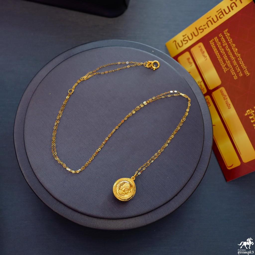 ┇♤สร้อยคอ 0.3 กรัม + จี้พระหลวงปู่ทวด(จิ๋ว) เลี่ยมทองแท้ กรอบทอง 90% มีใบรับประกันให้ค่ะ พระเลี่ยมทอง ราคาเป็นมิตร