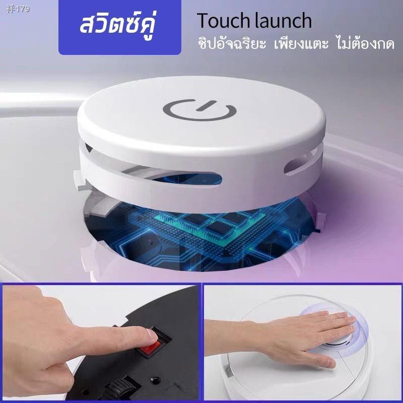 ▧✒﹍พร้อมส่งในไทย robot ดูดฝุ่น หุ่นยนต์ดูดฝุ่น Sweeping เครื่องดูดฝุ่นอัจฉริยะ หุ่นยนต์อัจฉริยะ หุ่นยนต์ทําความ