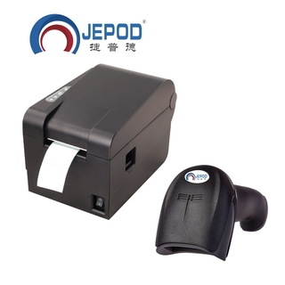 please COD XP-235B 58mm Thermal Label Printer Label Printer Barcode Label Printers Thermal Driect Printer and 1D Wired B