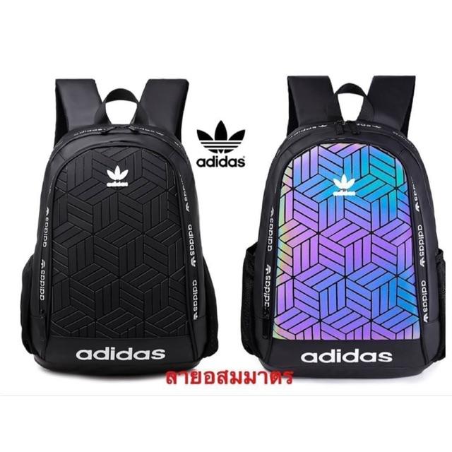 💕Adidas Originals 3D Backpack