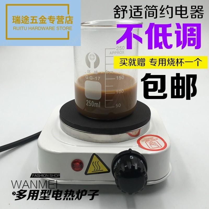 เตาไฟฟ้าขนาดเล็กชงชากาแฟ DIY ลิปสติกสบู่ทำมือทดลองเครื่องทำความร้อนในครัวเรือน Moka pot เตาไฟฟ้า