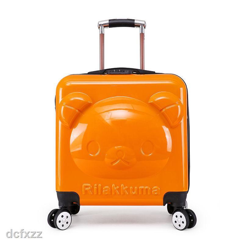 กระเป๋าเดินทางลายการ์ตูนหมี 18 นิ้ว