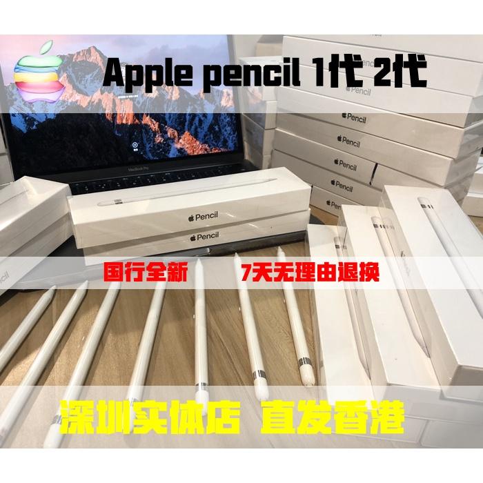 ipad มือ2ﺴ۞Apple Pencil1 รุ่น 2 รุ่น Apple ไวต่อแรงกด รุ่นที่สอง ipad stylus รุ่น applepencil