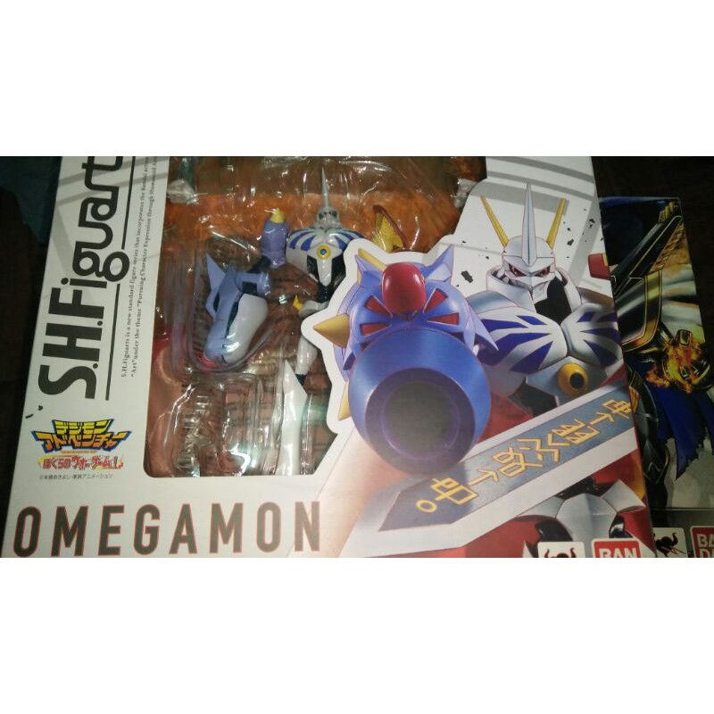 Digimon Omegamon SHFiguart