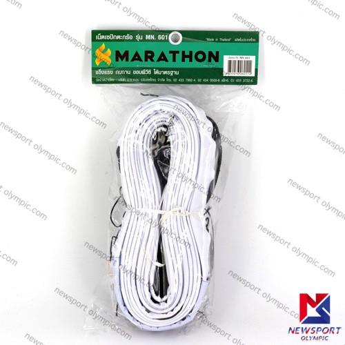 เน็ตตะกร้อ รุ่น601 Marathon แบบฝึกซ้อม.