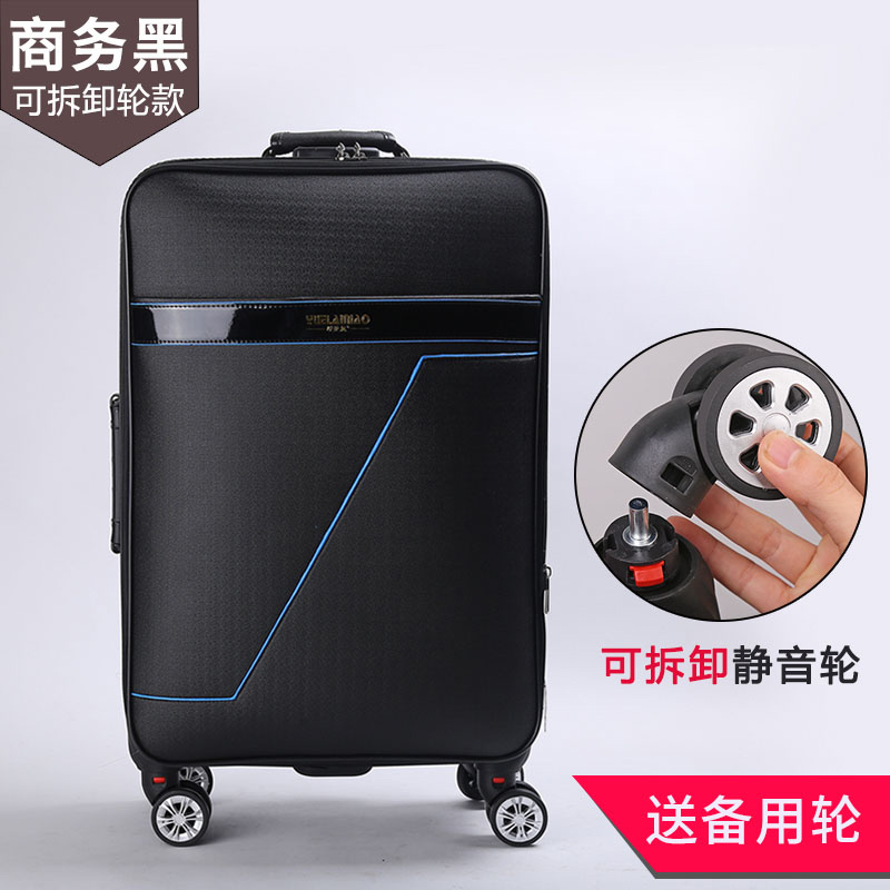กระเป๋าเดินทางกระเป๋าเดินทางนักเรียน24-นิ้ว26-นิ้ว28-นิ้วรถเข็นขนาดใหญ่ล้อรหัสผ่านกล่องกระเป๋าเดินทางกระเป๋าผู้ชายและผู้