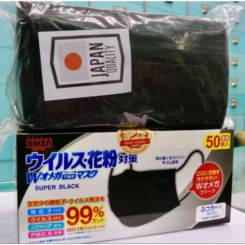 พร้อมส่ง 🛒 แมสญี่ปุ่น ของแท้ Biken หนา 3 ชั้น (1 กล่องมี 50 ชิ้น) ส่งจากไทย (สีขาว/สีดำ)
