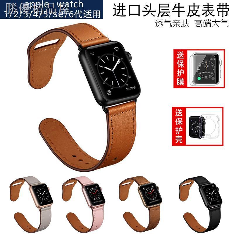 สายนาฬิกาข้อมือหนังวัว 100% สําหรับ Applewatch 6