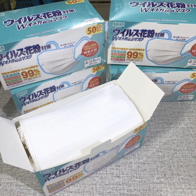 🔥BIKEN🔥หน้ากากอนามัย นำเข้าจากญี่ปุ่น 50ชิ้น(สีขาว) กล่องซีลปิดผลึกจากโรงงานทุกกล่อง