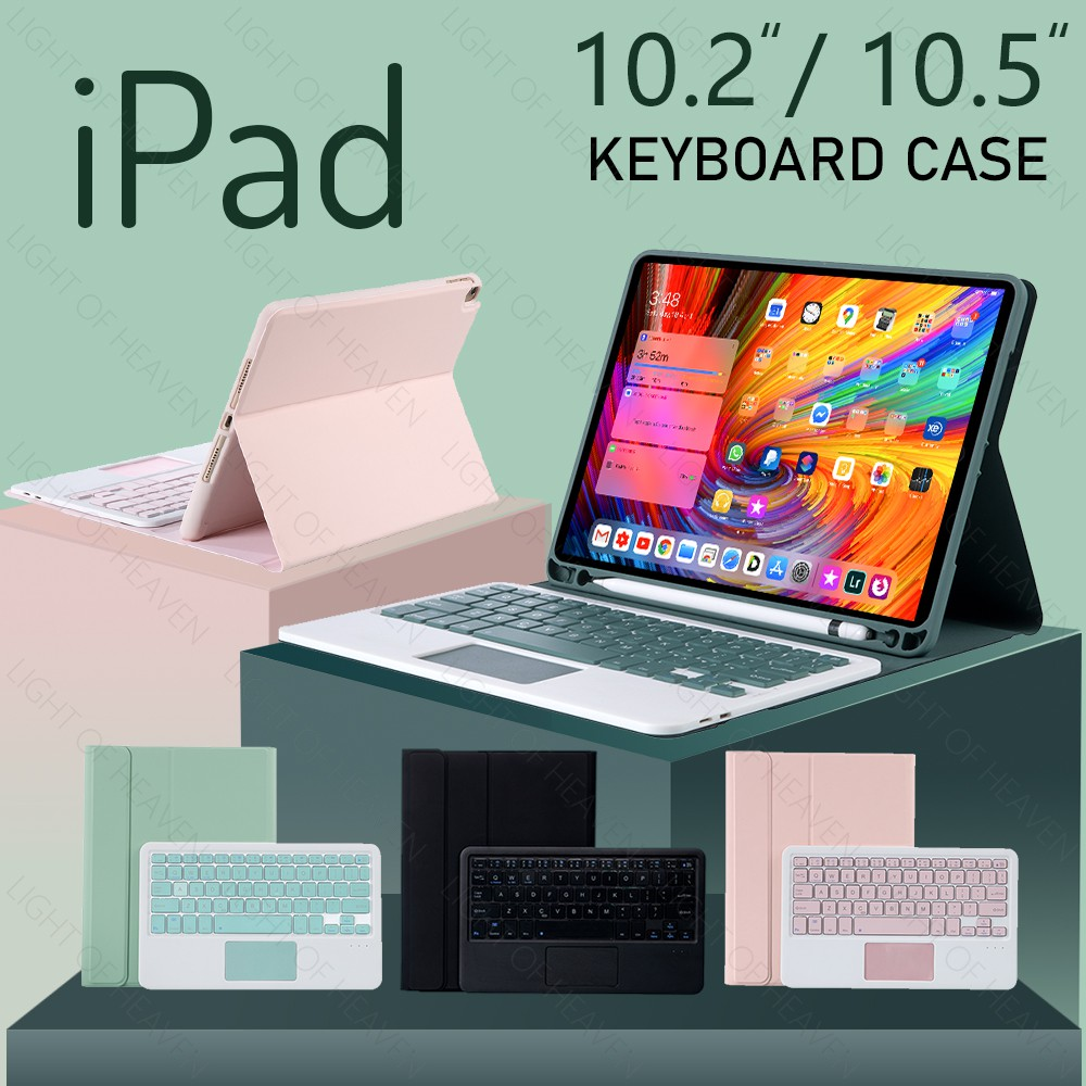 iPad Air 4 10.9 2020 10.2 Air 3 Pro 10.5 2019 case Bluetooth keyboard trackpad stand flip cover with apple pencil holder