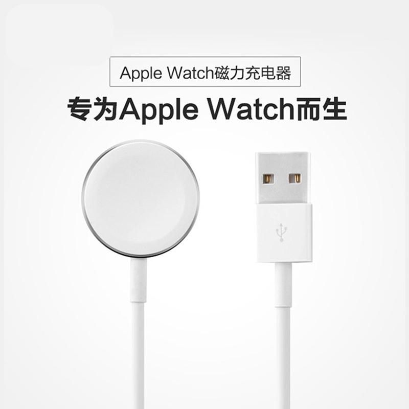 ✆ョที่ชาร์จ[ของแท้] Apple Watch Charger Apple Watch series6ฐานไร้สาย applewatch1รุ่น2พกพา3แม่เหล็ก iwatch5 Magnetic SE li