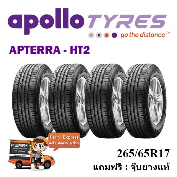 265/65R17 Apollo Apterra HT2 ชุดยาง (ฟรีจุ๊บยางแท้) HT