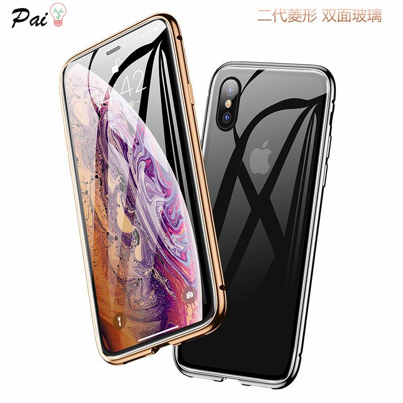 เคสโทรศัพท์มือถือแบบสองด้านสําหรับ Iphone 11pro Max Xr