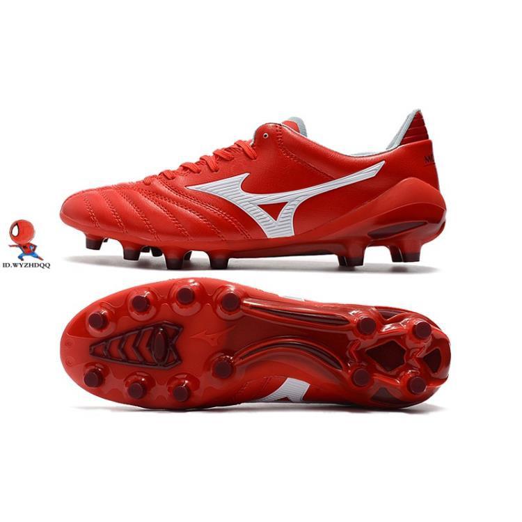 Mizuno Mizuno รุ่นยอดนิยมไม่มีรองเท้าฟุตบอลรอบชุด Morelia Neo II นิสสัน FG เล็บมืออาชีพรองเท้าฟุตบอล