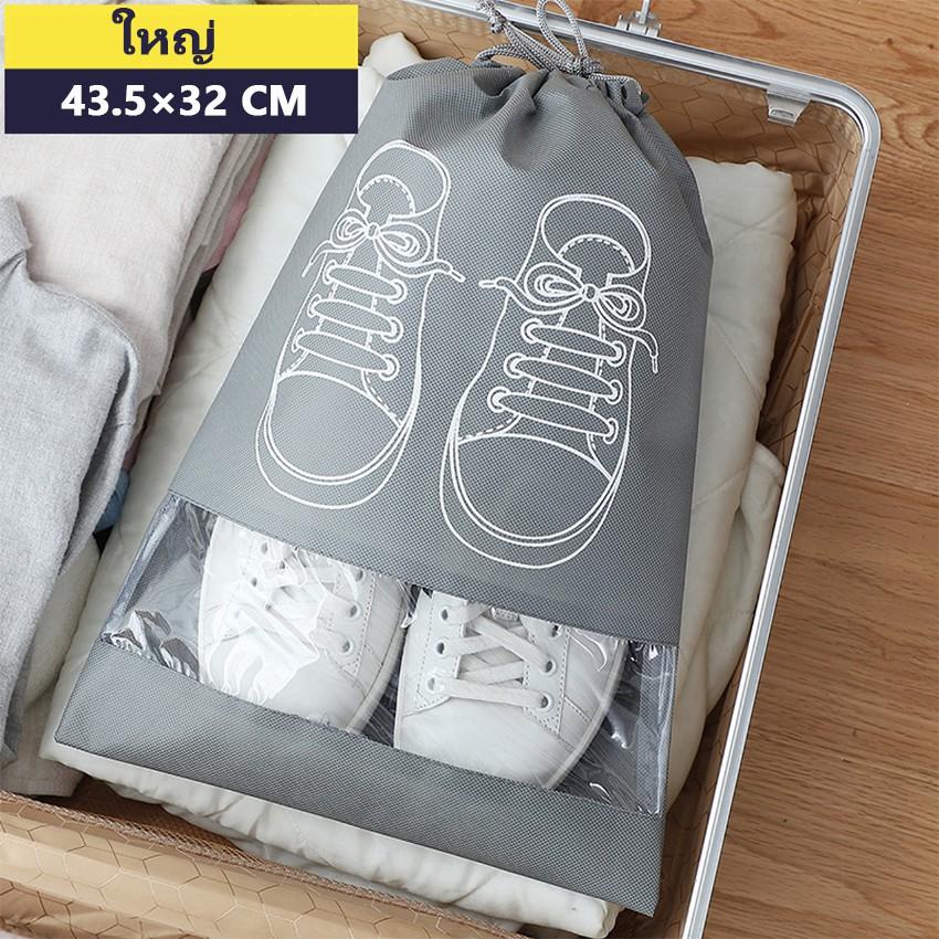 ถุงใส่รองเท้า ถุงเก็บรองเท้ากันเปียก ถุงเก็บของเอนกประสงค์ ถุงใส่รองเท้าอเนกประสงค์แบบหูรูด พกพาง่าย น้ำหนักเบา