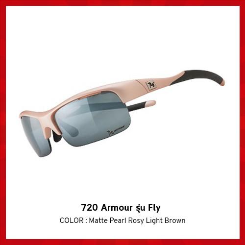 แว่นตาจักรยาน 720 Armour รุ่น Fly สี Matte Pearl Rosy Light Brown
