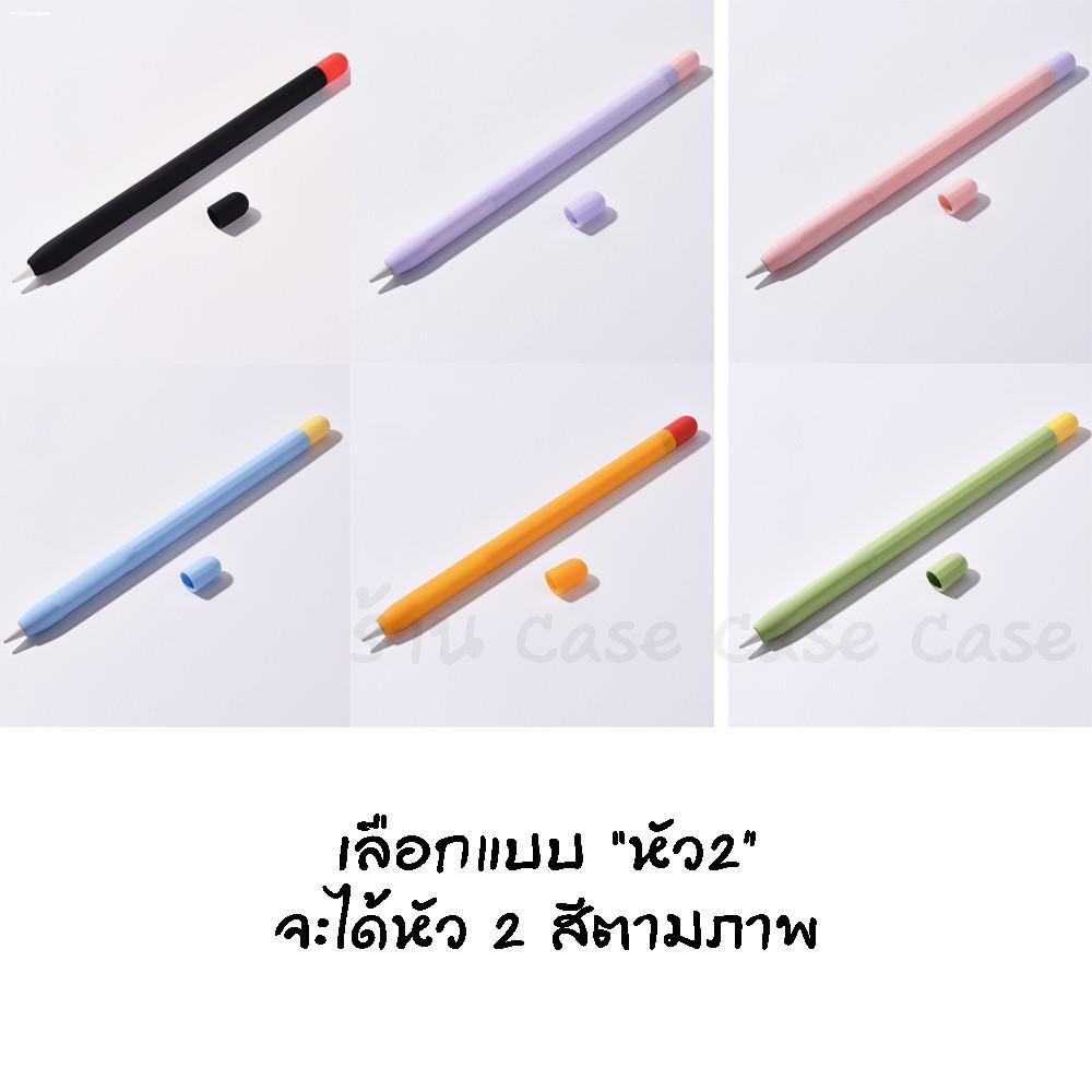 samsung แท้♞ปลอกสำหรับ Apple Pencil 1&2 Case เคส ปากกาไอแพด ปลอกปากกาซิลิโคน เคสปากกา Apple Pencil ปลอก สำหรับ silicone