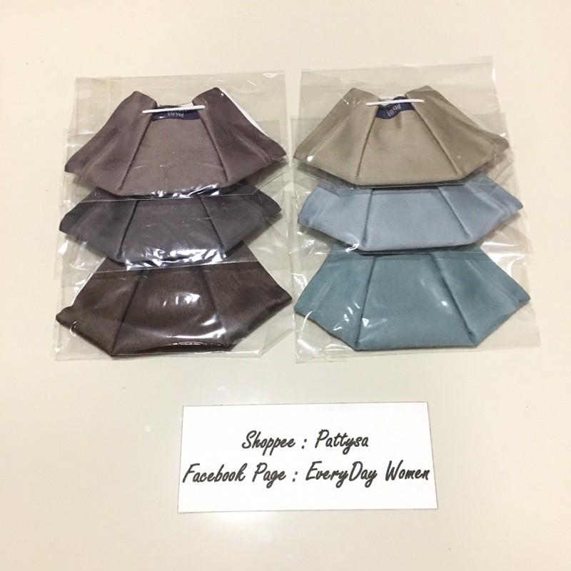 Pasaya Fabric Mask ผ้าปิดจมูก หน้ากากผ้า หน้ากากอนามัย Pasaya Mask รุ่นสายคล้องคอ พาซาญ่า