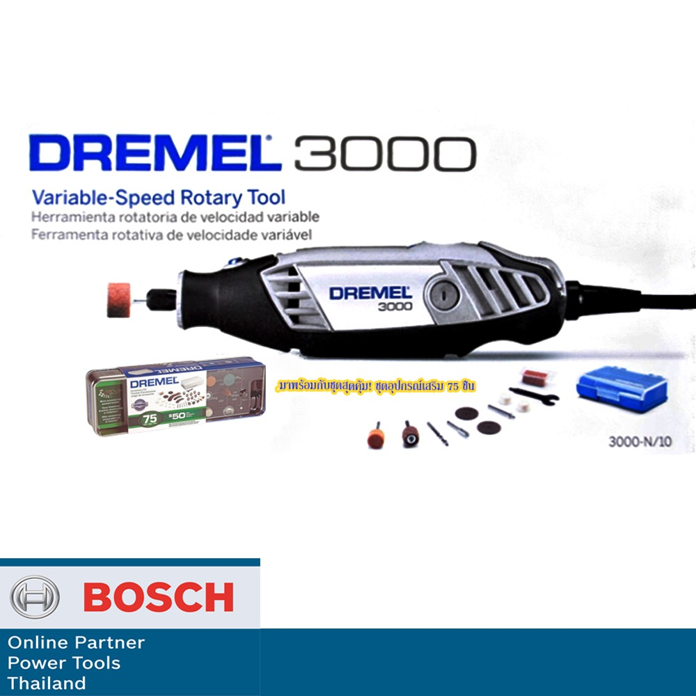 Dremel Rotary Tool with 10 Accessories Kit 3000-N//10 Variable Speed 220V