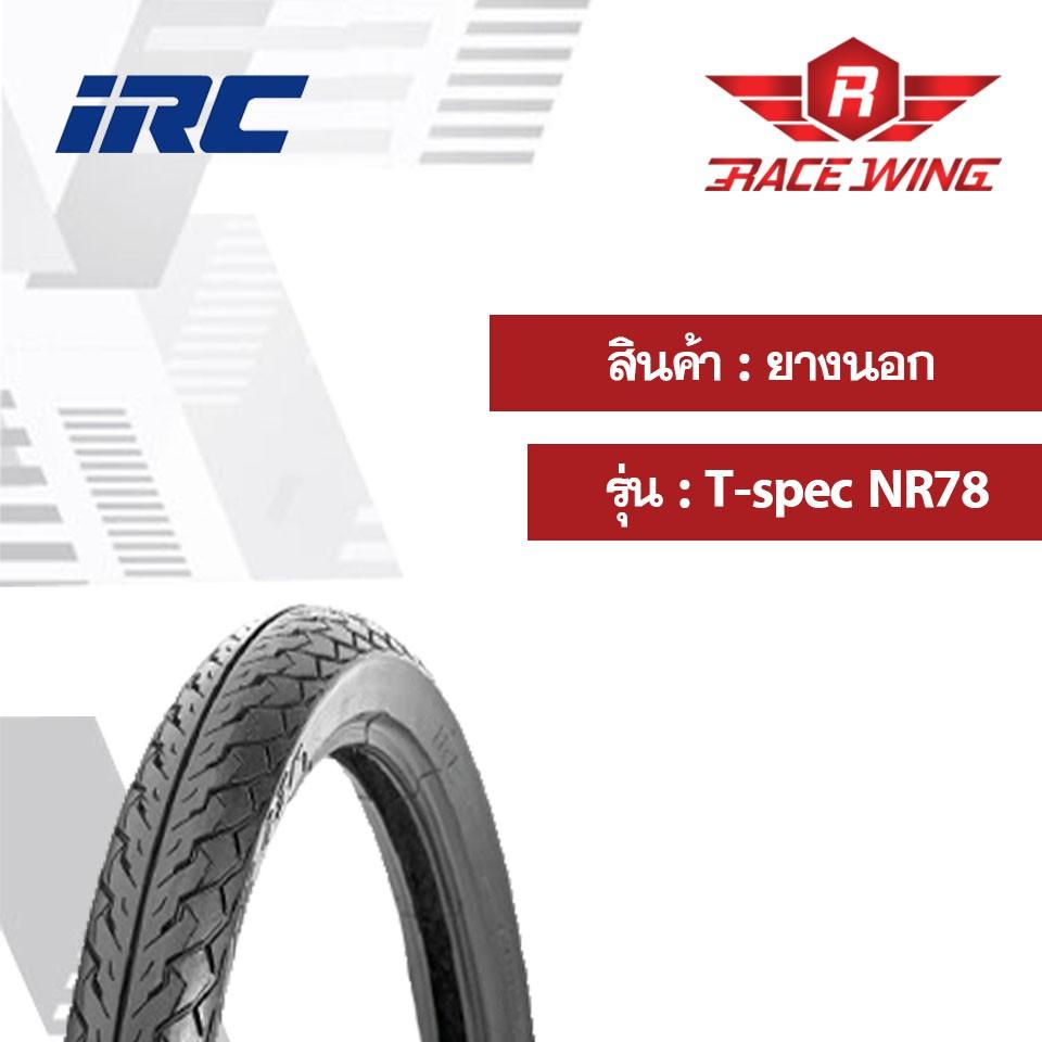 ยางนอก IRC T-Spec NF63 NR78 60/100 70/90 80/90 ขอบ 17 ยางมอเตอร์ไซค์ ยางนอกรถมอเตอร์ไซค์