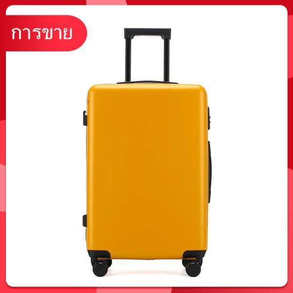 กระเป๋าเดินทางหญิง 24 นิ้วกระเป๋าเดินทางขนาดเล็ก 20 กระเป๋าเดินทางชายรหัสผ่านขึ้นเครื่องกระเป๋าหนังแข็งแรงทนทานหนา 26