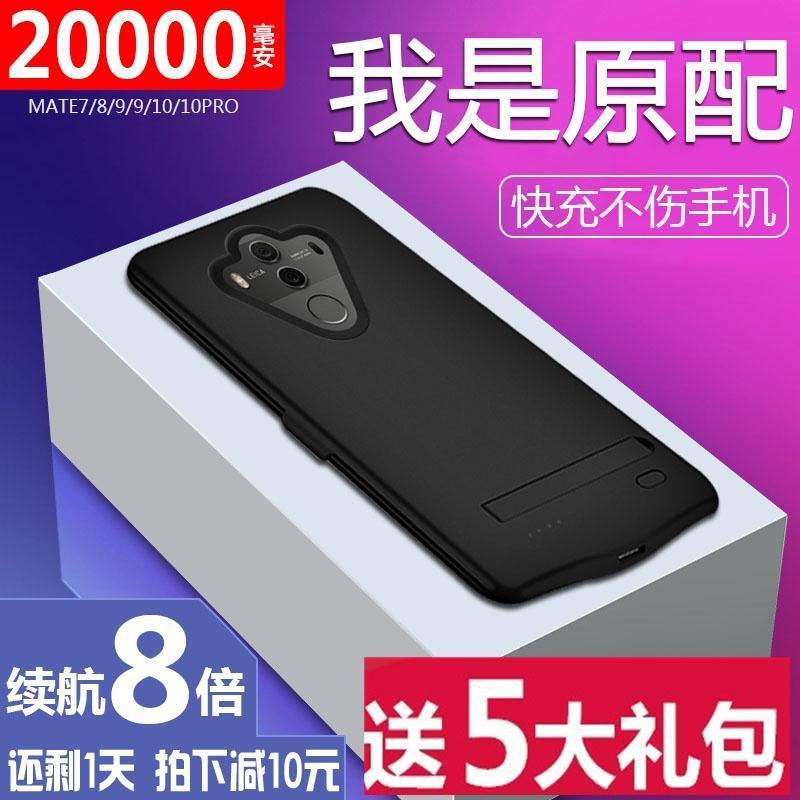 ∏❈⊕20,000 mAh Huawei Honor 8x/9i แบตสำรอง nova3 power bank p9 เฉพาะ all-in-one play เคสโทรศัพท์