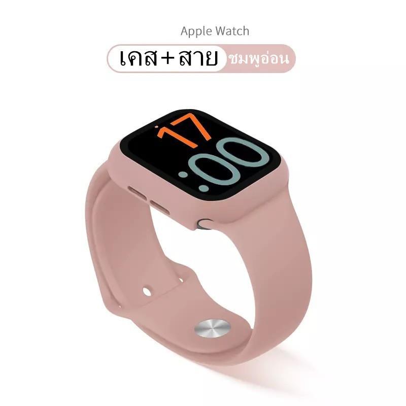 สาย applewatch สายนาฬิกา applewatch พร้อมส่งจากไทย(เคส+สาย)เคสสาย นาฬิกาApple Watch SE ขนาด 38 มม.40 มม.42 มม.44 มม. gla