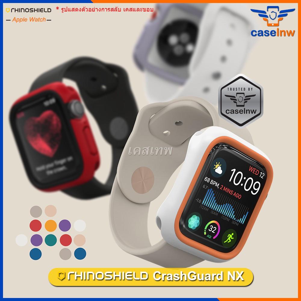 [Apple Watch] เคส Rhinoshield CrashGuard NX Apple Watch Series SE / 6 / 5 / 4 รุ่น 44 mm