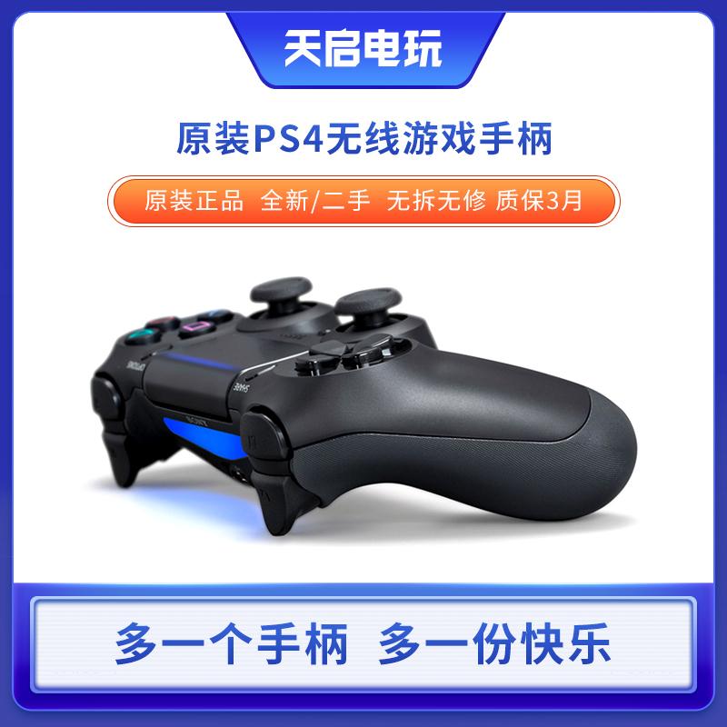 Sony/โซนี่มือสองPS4เดิมไร้สายGamepadPRO จัดการAndroidPCที่จับไร้สาย steam