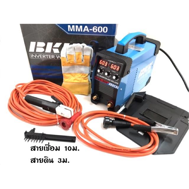 ตู้เชื่อม BKK 600แอมป์ (ตู้เชื่อม bkk Bkk)