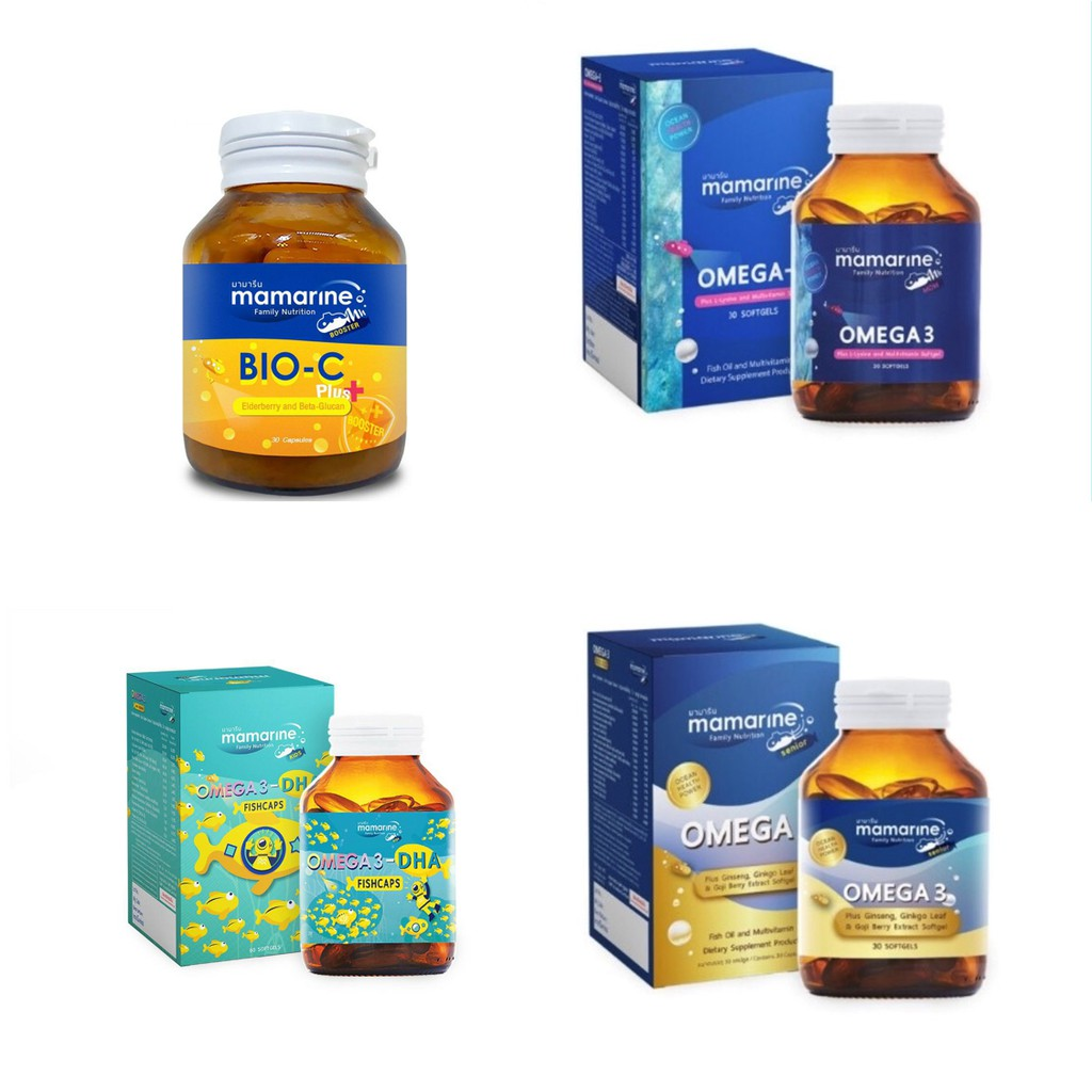 Mamarine Bio C plus Elderberry BetaGlucan วิตามินคุณแม่ mom omega3 fishcap วิตามินเด็ก บำรุงสมอง