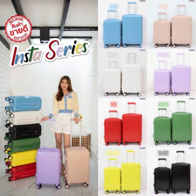 ❉✖Tpartner [ใหม่ล่าสุด] กระเป๋าเดินทาง ขนาด20 และ 24นิ้ว กระเป๋าเดินทางล้อลาก Insta Series เฟรมซิป วัสดุABS+PC🔥