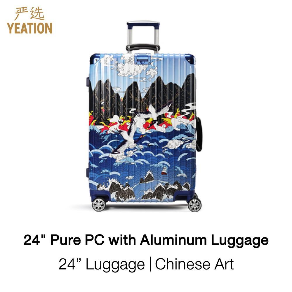 "Yeation 24"" Summer Art Pure PC ""Aluminum Frame"" กระเป๋าเดินทางลายฤดูร้อน ขนาด 24 นิ้ว (โพลีคาร์บอเนต 100% ขอบอลูมิเนียม)"