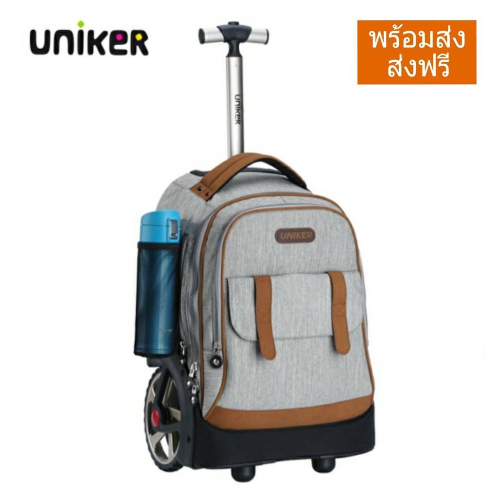 UNIKER กระเป๋านักเรียนล้อลาก 18นิ้ว (รุ่น Big Wheels) กระเป๋าเดินทางใบเล็ก ล้อลากใหญ่ ใส่ของได้เยอะ ouiq
