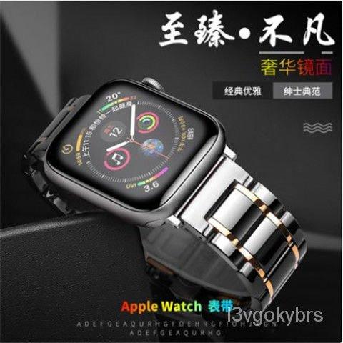 Watch strap  บังคับApplewatch seเซรามิกแอปเปิ้ลแอปเปิ้ลสายiwatch1/2/3/4/5รุ่นสายรัดข้อมือseries6