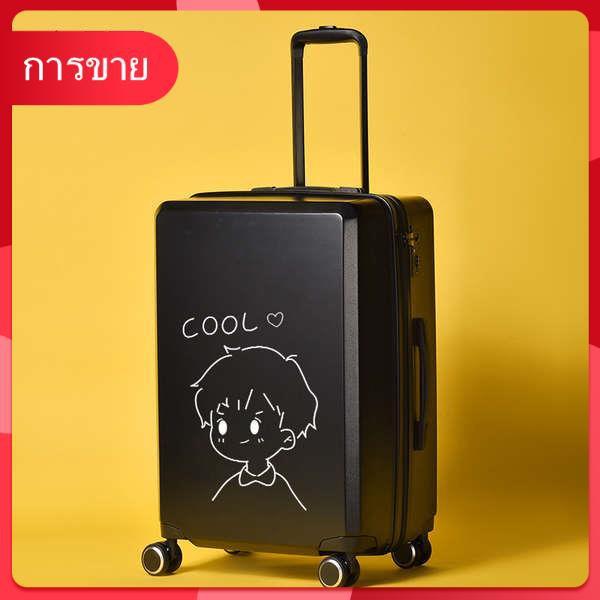 AIE กระเป๋าเดินทางรถเข็นหญิงน่ารัก 24 นิ้วนักเรียนเดินทางกระเป๋าหนัง 20 นิ้วเทรนด์แฟชั่นคู่ญี่ปุ่นและเกาหลี