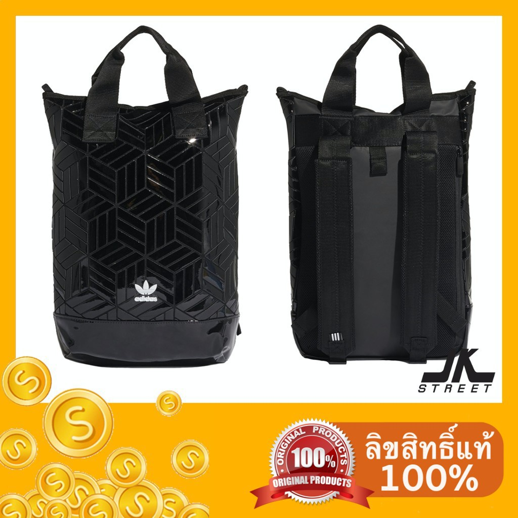 กระเป๋าเป้ adidas [โค้ด LUUKAA ลด 80] กระเป๋า เป้ adidas Backpack Roll Top 3D Black FL9675 ลิขสิทธิ์แท้ ป้ายช็อปไทย