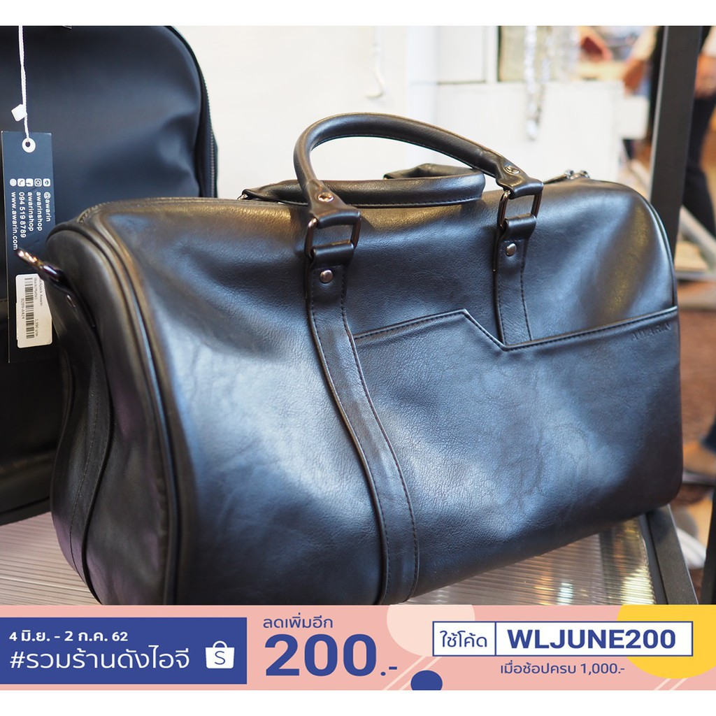กระเป๋าเดินทางล้อลาก Luggage รุ่น Vector / Black Color กระเป๋าล้อลาก กระเป๋าเดินทางล้อลาก