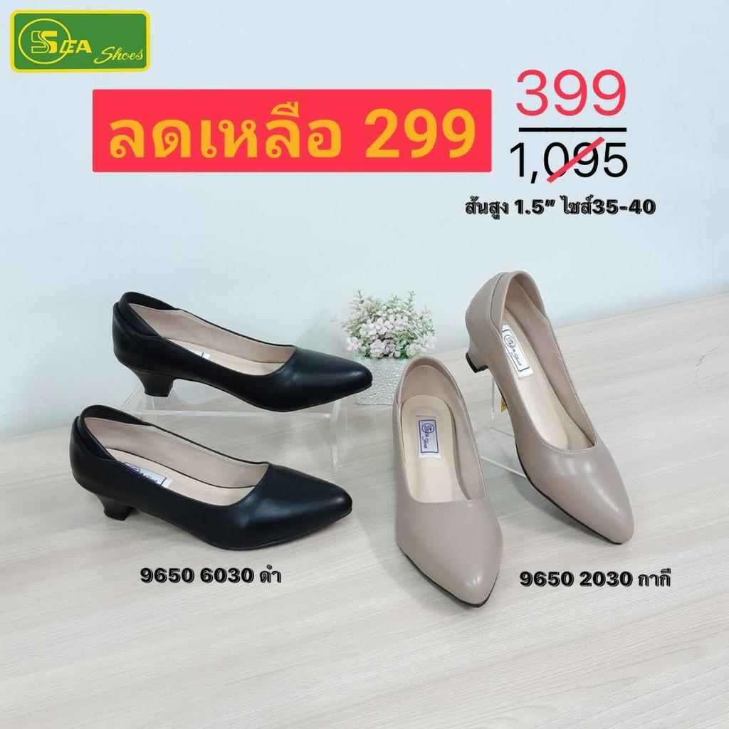 SEA Shoes รองเท้าคัชชู 9650-030