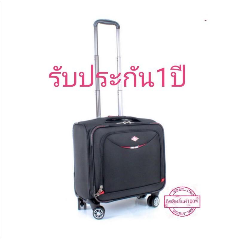 SWISAIRS/กระเป๋าลาก16นิ้ว/กระเป๋าเดินทาง16นิ้ว/กระเป๋าใส่โน๊ตบุ๊ค