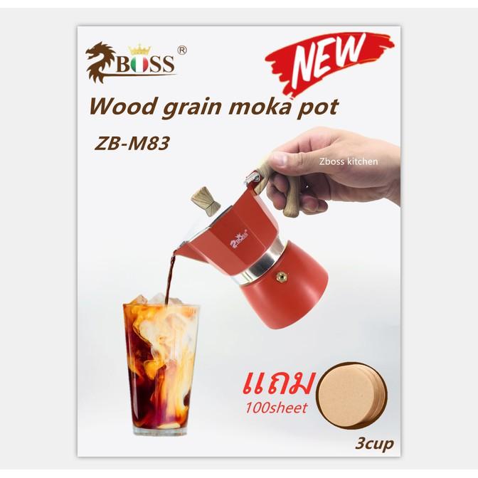 ShopE เครื่องชงกาแฟ ZBOSS หม้อต้มกาแฟเอสเพรสโซ่ MOKA POT  ZB-M83 เครื่องทำกาแฟ เครื่องต้มกาแฟ กาแฟสด