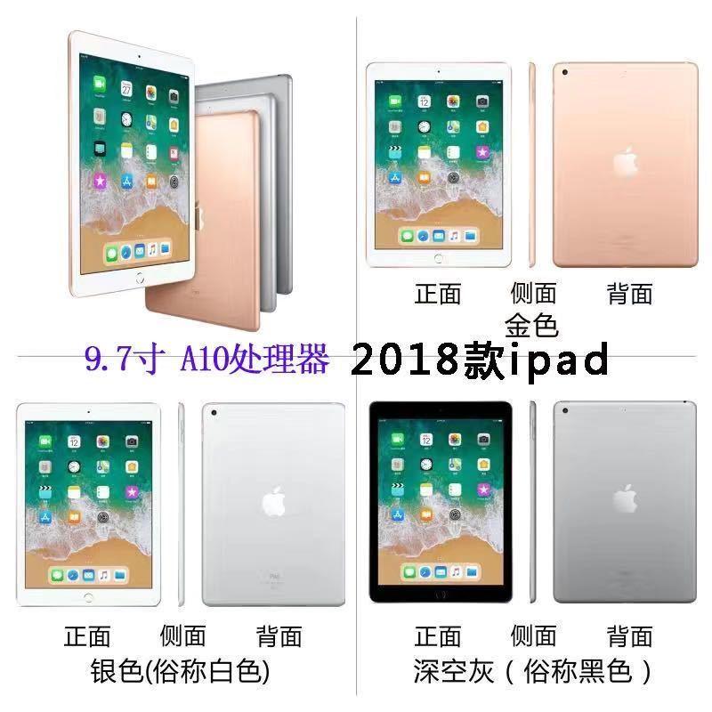 แท็บเล็ต Apple ipad มือสอง☁✔✧2018/17 ipad6air1 Apple 9.7 นิ้ว pro12.9 แท็บเล็ตมือสอง mini2/3/4 mini 5