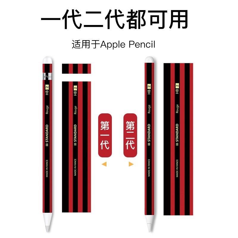 ﹍スApplepencilชุดปากกาดินสอรุ่นฝาครอบป้องกันipencilซิลิโคนชุดปลายปากกาป้องกันการสูญหาย1รุ่นพิเศษ