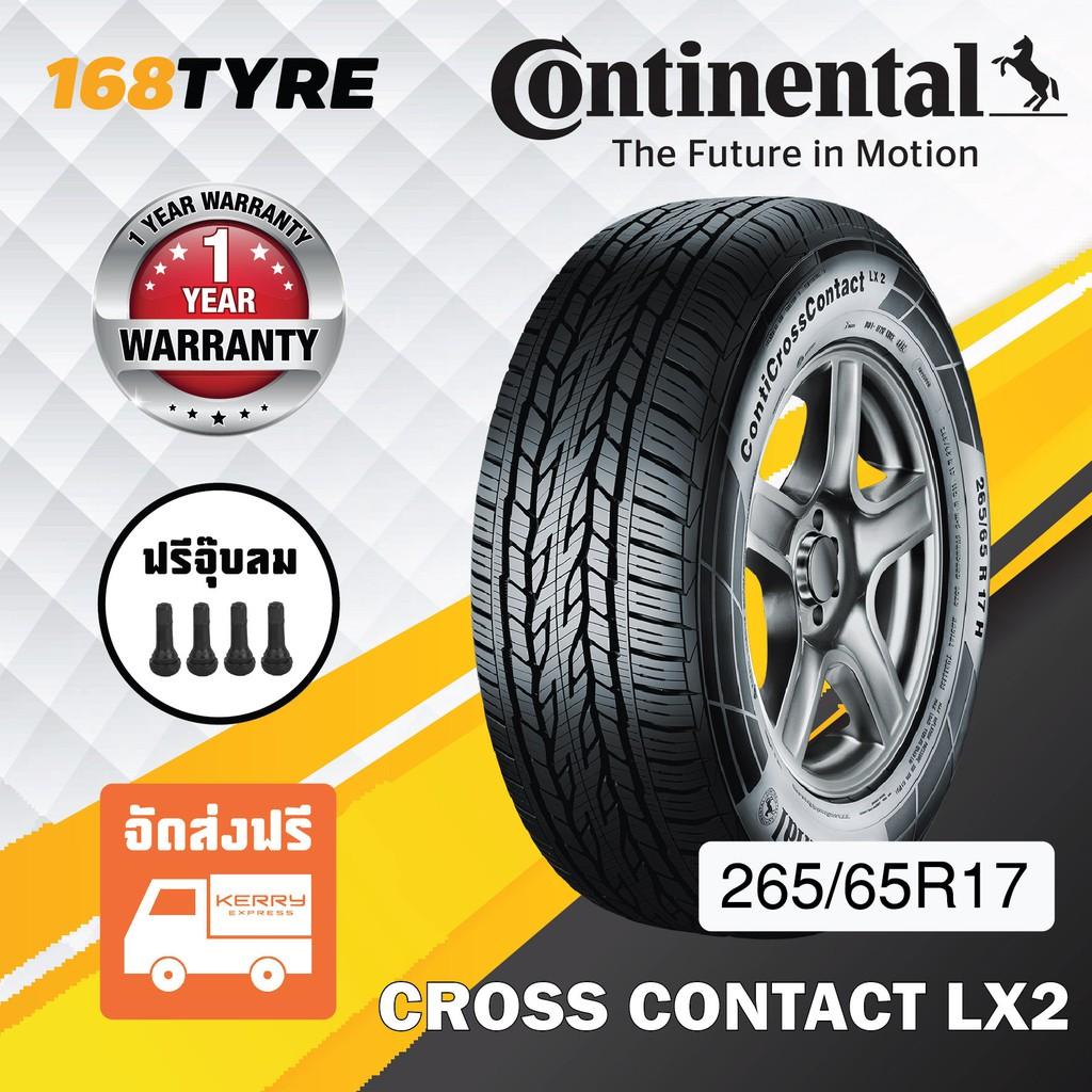[จัดส่งฟรี] 265/65R17 CONTINENTAL รุ่น CROSS CONTACT LX 2 ราคาต่อ1เส้น