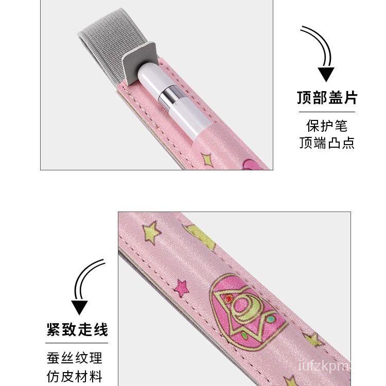 กระเป๋าใส่ไอแพด แอปเปิ้ลApplePencilแขนป้องกันปากกา12S ต่อต้านหายไปiPadปากกาเขียนด้วยลายมือกล่องเก็บแบบพกพา9.7COD AfJt