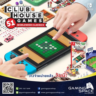 NINTENDO SWITCH : CLUBHOUSE GAMES : 51 WORLDWIDE CLASSICS (EU)
