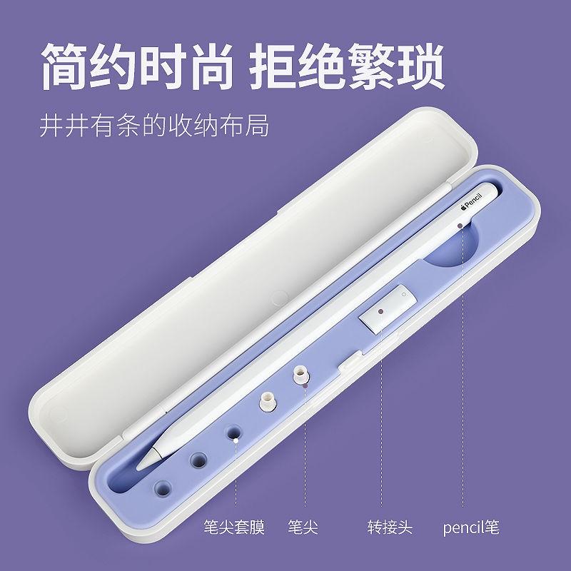 แอปเปิ้ลApplepencilกล่องดินสอipadส่วนปากกาสติกเกอร์pencilป้องกันการสูญหายดินสอหมวกipencil