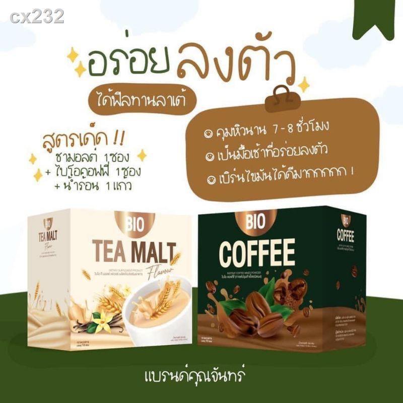 ขายดีเป็นเทน้ำเทท่า ◆ไบโอโกโก้ / ไบโอกาแฟ/ ไบโอมอลต์/ ไบโอชาเขียว Bio Cocoa coffee Tea malt [ซื้อ 2กล่อง +แถม แก้ว 1