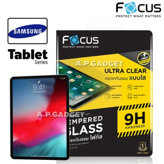 Review FOCUS ฟิล์มกระจกนิรภัย แบบใส TGUC - Samsung Galaxy Tab A 7 8 10.1 S4 S5E 10.5 2019 S6