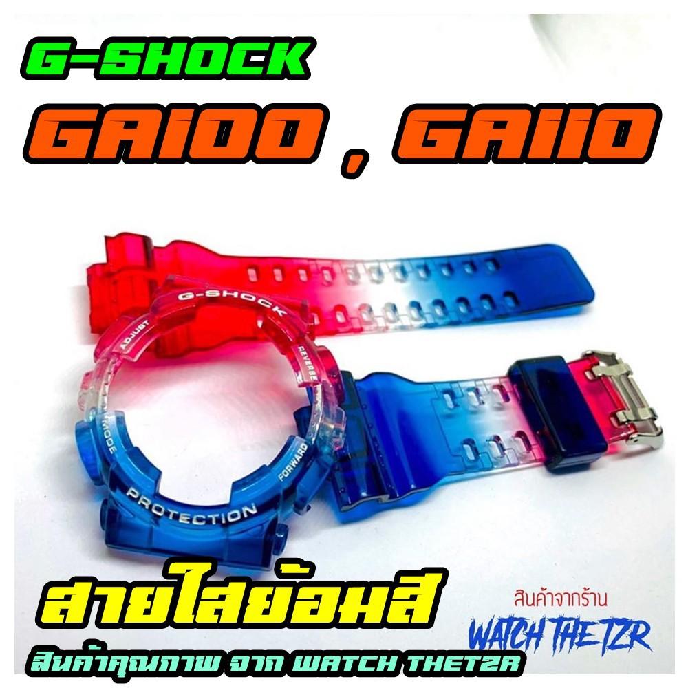สาย applewatch สาย applewatch แท้ สายใสเจลลี่ย้อมสี G-SHOCK GA100,GA110